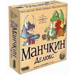 МАНЧКИН ДЕЛЮКС