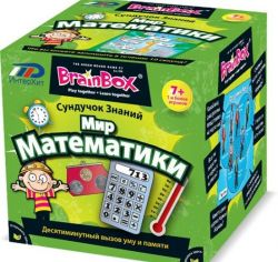 Сундучок Знаний Мир Математики